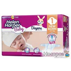 Підгузки Helen Harper Baby Newborn 2-5 кг 24 шт (5411416029816)