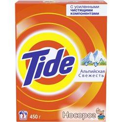 Стиральный порошок Tide Альпийская свежесть 450 г (5413149045392)