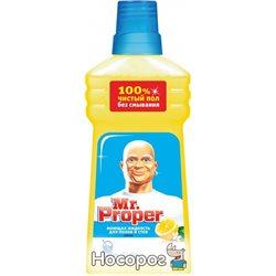 Моющая жидкость для полов и стен Mr. Proper Чистота и блеск Лимон 500 мл (5413149070066)