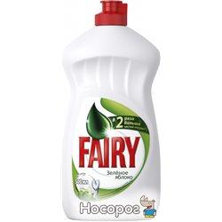Жидкое средство для мытья посуды Fairy Зеленое Яблоко 500 мл (5413149313873)