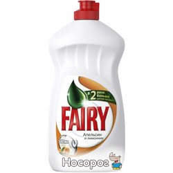 Жидкое средство для мытья посуды Fairy Апельсин и Лимонник 500 мл (5413149314016)