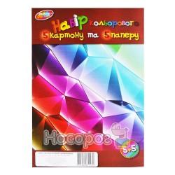 Картон + бумага цветные Колорит А4