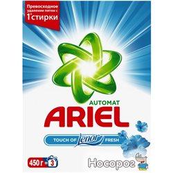 Стиральный порошок Ariel Автомат Touch of Lenor Fresh 450 г (5413149487345)