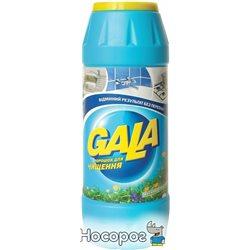 Порошок для чистки Gala Весенняя свежесть 500 г (5413149500440)