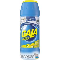 Порошок для чистки Gala Лимон 500 г (5413149500501)