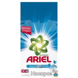 Стиральный порошок Ariel Автомат Touch of Lenor Fresh 3 кг (5413149601413)