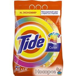 Стиральный порошок Tide Color 4.5 кг (5413149838437)