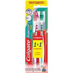 Набор зубных щеток Colgate 1+1 Navigator Plus средней жесткости (5900273113344)