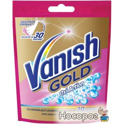 Пятновыводитель порошкообразный для тканей Vanish Gold Oxi Action 30 г (5900627063769)