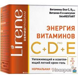 Осветляющий крем-гель для лица Lirene 50 мл (5900717072954)