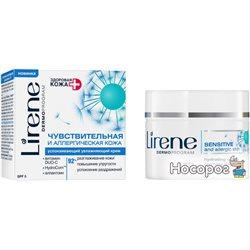Зволожуючий заспокійливий крем для шкіри обличчя Lirene день / ніч 50 мл (5900717371927)