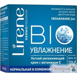 Увлажняющий крем Lirene Bio для нормальной и комбинированной кожи 50 мл (5900717729018)