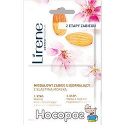 Маска коллагеновая + пилинг для лица Lirene Омолаживающее лечение 12 мл (5900717732155)