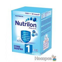 Молочна суміш Nutrilon 1 1000 г (5900852929670)
