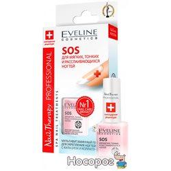 Лікувальний лак Eveline Nail Therapy для тендітних і ламких нігтів 12 мл (5907609329714)