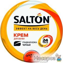 Крем Salton для взуття із гладкої шкіри в банку 50 мл Чорний (6928305900037)