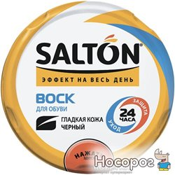 Віск Salton для взуття із гладкої шкіри в банку 75 мл Чорний (4775/18)