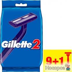 Бритви одноразові Gillette 2: 10 шт (7702018874293)