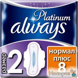 Гигиенические прокладки Always Ultra Platinum Collection Normal Plus 8 шт (8001090430540)