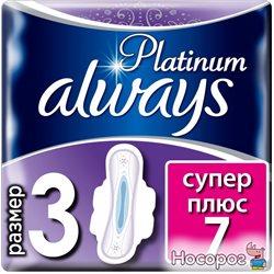 Гигиенические прокладки Always Ultra Platinum Collection Super Plus 7 шт (8001090430625)