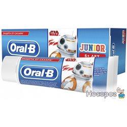 Зубная Паста Oral-B Junior Star Wars 75 мл (81663364) (8001090655141)