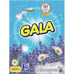 Стиральный порошок Gala Автомат Лаванда и Ромашка 400 г (8001090660886)