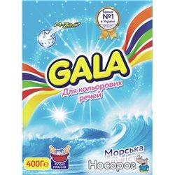 Стиральный порошок Gala для ручной стирки Морская свежесть для цветного белья 400 г (8001090660947)