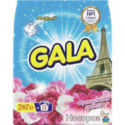 Стиральный порошок Gala Автомат Французский аромат 2 кг (8001090807090)
