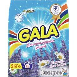 Стиральный порошок Gala Автомат Лаванда и Ромашка для цветного белья 2 кг (8001090807212)