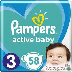Підгузки Pampers Active Baby Розмір 3 (6-10 кг) 58 шт (8001090949707)