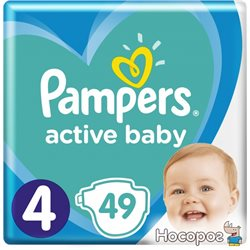 Подгузники Pampers Active Baby Размер 4 (9-14 кг) 49 шт (8001090949851)