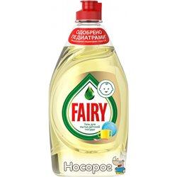 Засіб для миття дитячого посуду Fairy 450 мл (8001841107202)
