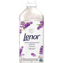 Кондиционер для белья Lenor Аромат, вдохновленный природой Лаванда 1.785 л (8001841188461)