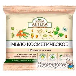 Мыло косметическое Зеленая Аптека Облепиха и липа 75 г (8588005625876)