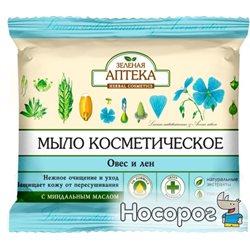 Мыло косметическое Зеленая Аптека Овес и лен 75 г (8588005625883)