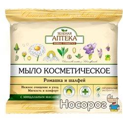 Мыло косметическое Зеленая Аптека Ромашка и шалфей 75 г (8588005625906)