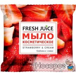 Мыло косметическое Fresh Juice Strawberry & Cream 75 г (8588006034325)
