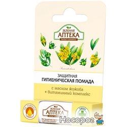 Защитная гигиеническая помада Зеленая Аптека с маслом жожоба 3.6 г (8588006037340)