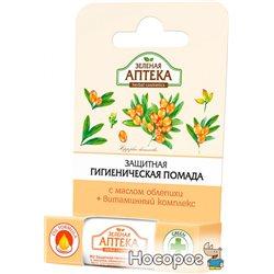 Защитная гигиеническая помада Зеленая Аптека с маслом облепихи 3.6 г (8588006037357)
