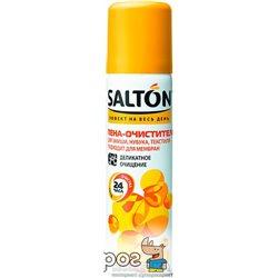 Пена-очиститель Salton для обуви из замши, нубука, текстиля 150 мл (4607131421566-8595589501274)