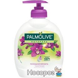 Жидкое мыло Palmolive Натурель Роскошная мягкость 300 мл (8693495031080)