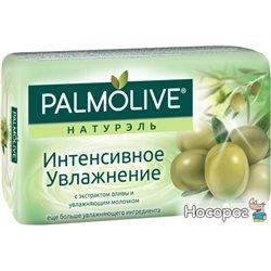 Мыло Palmolive Натурэль Интенсивное увлажнение 90 г (8693495032766)
