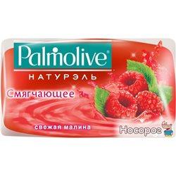 Мыло Palmolive Натурэль Смягчающее 90 г (8693495032964)