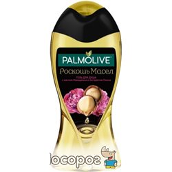 Гель для душа Palmolive Роскошь масел с маслом макадамии и экстрактом пиона 250 мл (8693495049665)