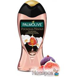 Гель для душа Palmolive Роскошь масел с экстрактом инжира, белой орхидеи и маслами 250 мл (8693495051927)