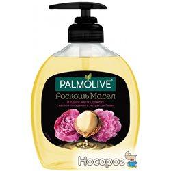Жидкое мыло Palmolive Роскошь Масел с маслом Макадамии 300 мл (8693495053860)
