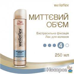 Лак для волос Wella Wellaflex Мгновенный объем экстрасильной фиксация 250 мл (8699568529805)