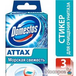 Стикер для очистки унитаза Domestos Морская Свежесть 3 х 10 г (8711700692953)