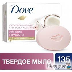 Крем-мыло Dove Кокосовое молочко и лепестки жасмина 135 г (8712561306577)