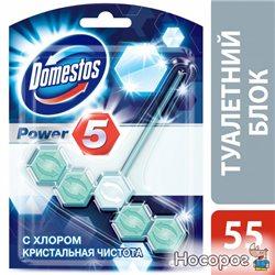 Туалетный блок для унитаза Domestos Power 5 с хлором Кристальная чистота 55 г (8714100494264)